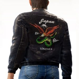 Shenmue 3 Game Backer Bomber Leather Black Jacket